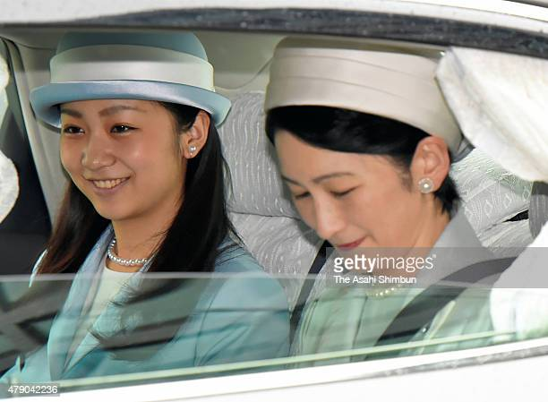 Princess Kako and Kiko of Akishino are seen arriving at the Imperial Palace to attend a music concert to celebrate Empress Michiko's 80th birthday on...