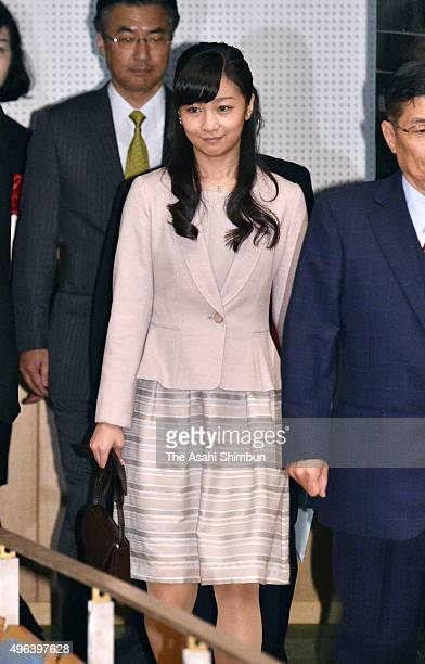 Princess Kako of Akishino attends the National Youth Speech Contest at the National Olympic Memorial Youth Center on November 8 2015 in Tokyo Japan