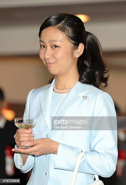 Princess Kako of Akishino attends the reception after the launching ceremony of the Japan Agency for MarineEarth Science and Technology 's new...