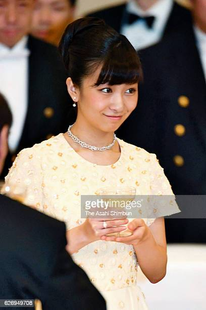 Princess Kako of Akishino attends the state dinner at the Imperial Palace on November 30 2016 in Tokyo Japan Tan is on five days tour to Japan