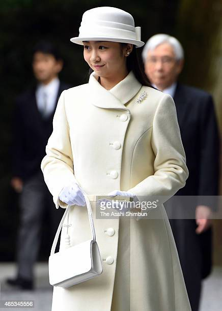 Princess Kako of Akishino is seen after visiting the Geku at Ise Shrine on March 6 2015 in Ise Mie Japan