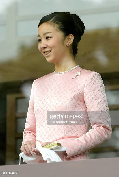 Princess Kako of Akishino is seen during the New Year celebration at the Imperial Palace on January 2 2015 in Tokyo Japan
