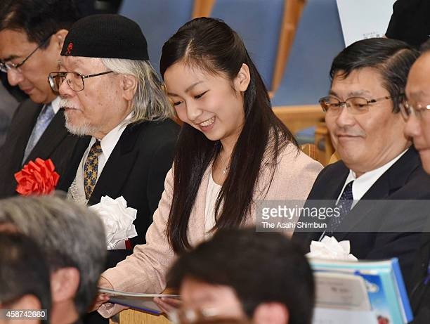 Princess Kako of Akishino is seen during the Youth Speech contest at the National Olympics Memorial Youth Center on November 9 2014 in Tokyo Japan