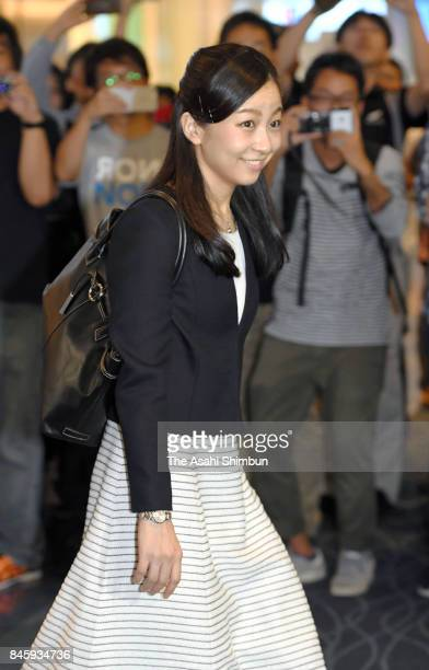 Princess Kako of Akishino is seen on departure at Haneda International Airport on September 12 2017 in Tokyo Japan Kako will study history theory and...