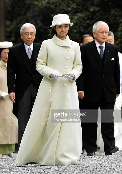 Princess Kako of Akishino visits Ise Shrine on March 6 2015 in Ise Mie Japan
