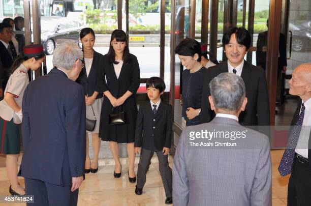 Princess Kako Princess Mako Prince Hisahito Princess Kiko and Prince Akishino are seen upon arrival as they visit the TsushimaMaru exhibition at Keio...