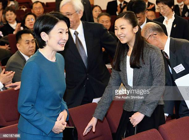 Princess Kiko and her daughter Princess Kako of Akishino attend a ceremony to praise mothers bringing up hearingimpaired children at Kensei Kinenkan...
