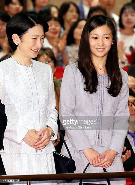 Princess Kiko and her second daughter Kako of Akishino attend a cherity preview of the movie 'Marie Heurtin' at Yurakucho Asahi Hall on May 19 2015...