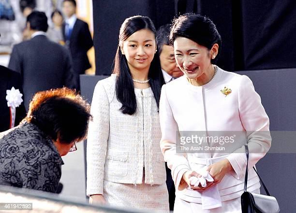 Princess Kiko and Kako of Akishino are seen during the Japan Quilt Grand Prix exhibition at Tokyo Dome City on January 22 2015 in Tokyo Japan