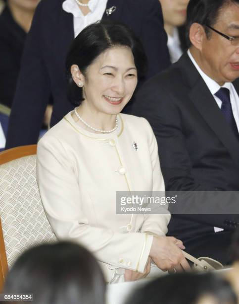Princess Kiko mother of Princess Mako who will reportedly soon become engaged to Kei Komuro a 25yearold commoner smiles while attending a national...