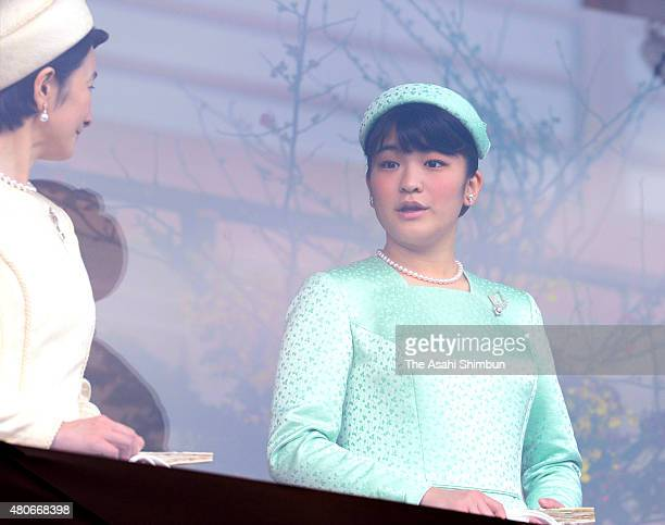 Princess Kiko of Akishino and her daughter Princess Mako of Akishino attend a greeting session at the Imperial Palace on December 23 2011 in Tokyo...