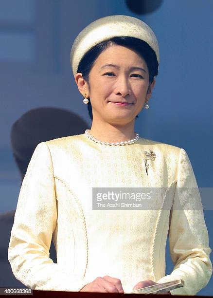 Princess Kiko of Akishino attends a greeting session at the Imperial Palace on December 23 2011 in Tokyo Japan Emperor Akihito turns 78