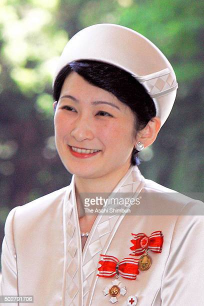 Princess Kiko of Akishino attends the Japan Red Cross Society meeting on May 25 2006 in Tokyo Japan
