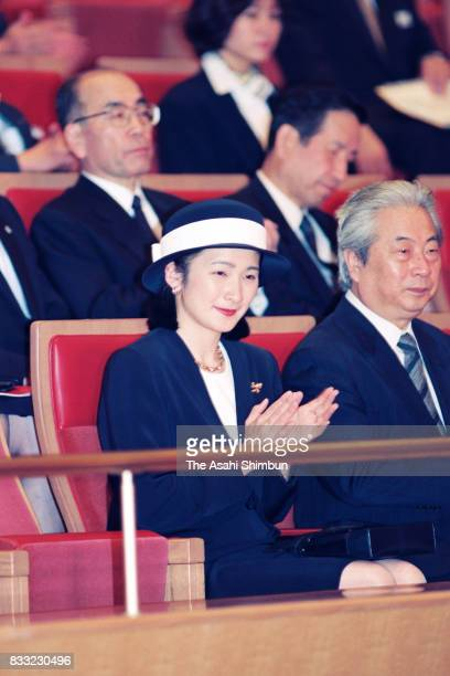 Princess Kiko of Akishino attends the Vienna Music Concert in Japan at Aichi Prefecture Art Theater on April 10 1994 in Nagoya Aichi Japan