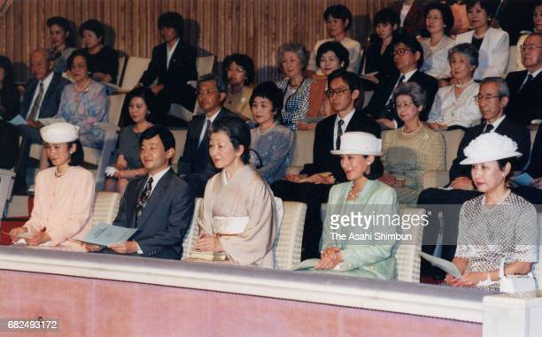 Princess Kiko of Akishino Crown Prince Naruhito Empress Michiko Crown Princess Masako and Princess Hanako of Hitachi attend a concert of the...