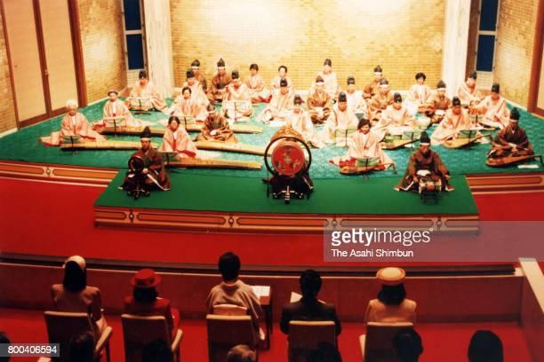 Princess Kiko of Akishino Crown Prince Naruhito Empress Michiko Crown Princess Masako and Princess attend a concert of the 'Shichikukai' using...