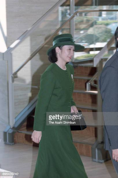 Princess Kiko of Akishino is seen on arrival at Intex Osaka to attend environmental exhibition on November 14 1996 in Osaka Japan