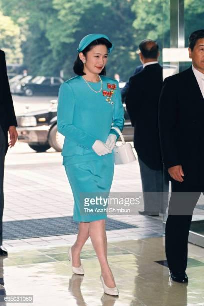 Princess Kiko of Akishino is seen on arrival to attend the Japan Red Cross Society annual meeting at Meiji Jingu Kaikan on May 15 1996 in Tokyo Japan