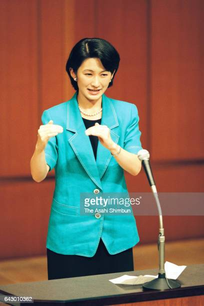 Princess Kiko of Akishino speaks with finger language during the opening ceremony of the All Japan High School and College Student Finger Language...