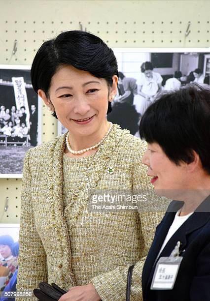 Princess Kiko of Akishino visits the Health and Welfare General Center on February 1 2016 in Shiraoka Saitama Japan