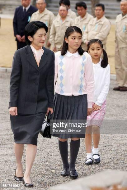 Princess Kiko Princess Mako and Princess Kako of Akishino are seen on arrival at the Imperial Stock Farm on March 29 2005 in Takanezawa Tochigi Japan