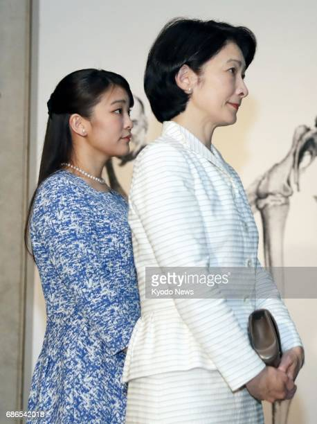 Princess Mako and her mother Princess Kiko view exhibits at the National Museum of Nature and Science in Tokyo on May 22 2017 It was Princess Mako's...