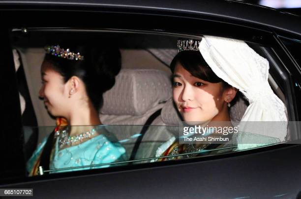Princess Mako and Princess Kako of Akishino are seen on arrival at the Imperial Palace to attend the state dinner for King Felipe VI and Queen...