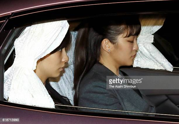 Princess Mako and Princess Kako of Akishino are seen on departure from the Imperial Palace on October 27 2016 in Tokyo Japan Prince Mikasa the...