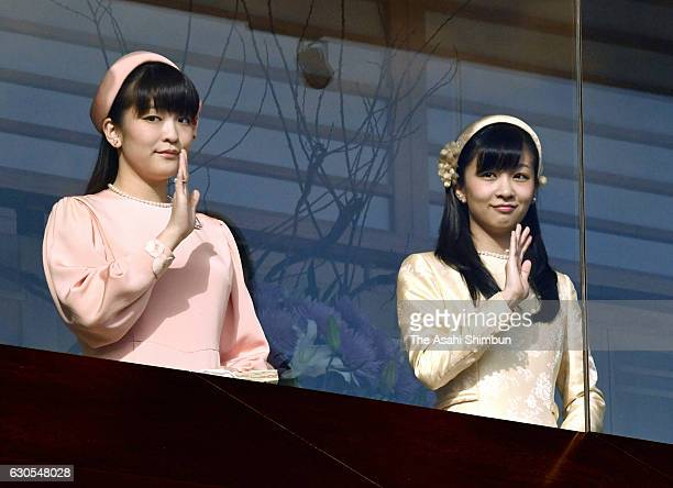 Princess Mako and Princess Kako of Akishino attend a session to celebrate Emperor's 83rd birthday at the Imperial Palace on December 23 2016 in Tokyo...