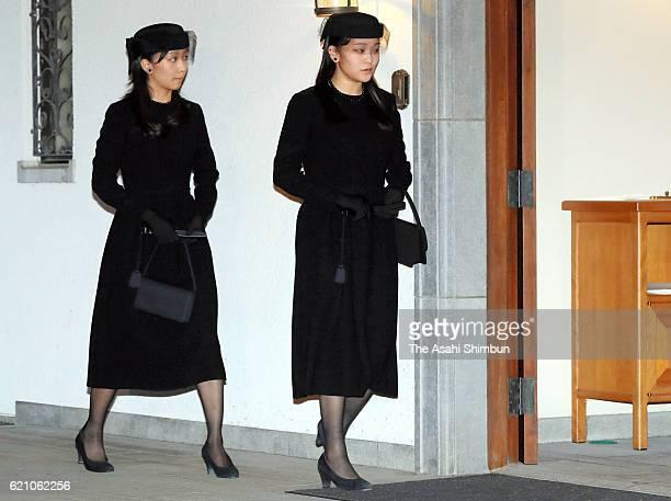 Princess Mako and Princess Kako of Akishino enter to attend the 'Reidai AnchinoGi' for late Prince Mikasa at the prince's residence on November 3...