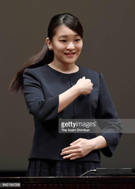 Princess Mako of Akishino addresses during the High School Sign Language contest at Yurakucho Asahi Hall on August 26 2017 in Tokyo Japan