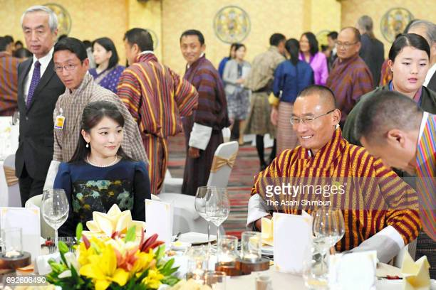 Princess Mako of Akishino attends a reception hosted by Bhutanese Prime Minister Tshering Tobgay on June 3 2017 in Thimphu Bhutan