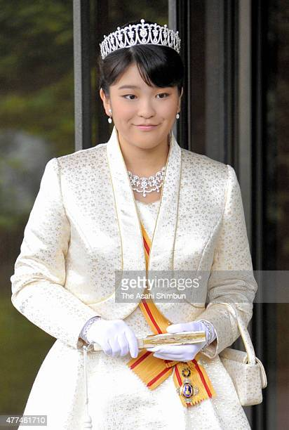 Princess Mako of Akishino attends her 20th birthday celebratory event at the Imperial Palace on October 23 2011 in Tokyo Japan