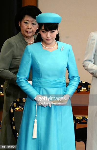 Princess Mako of Akishino attends the 'KoshoHajimenoGi' or first lecture of the year at the Imperial Palace on January 11 2017 in Tokyo Japan