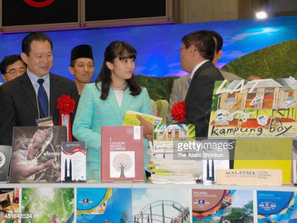 Princess Mako of Akishino attends the opening ceremony of the Tokyo International Book Fair at Tokyo Big Sight on July 2 2014 in Tokyo Japan