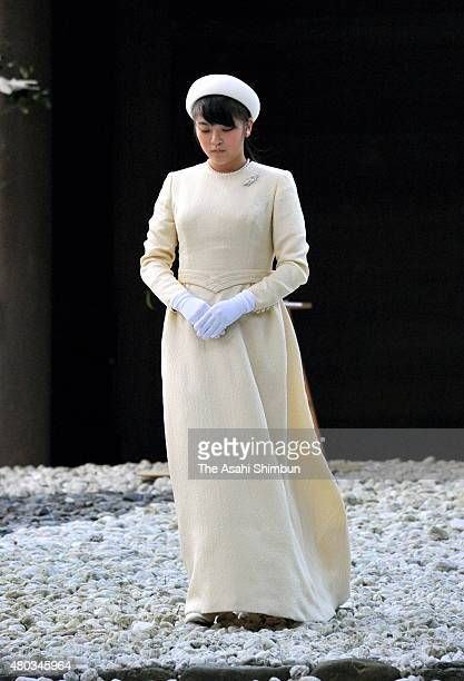 Princess Mako of Akishino is seen during her visit to Ise Shrine on Novemebr 24 2011 in Ise Mie Japan