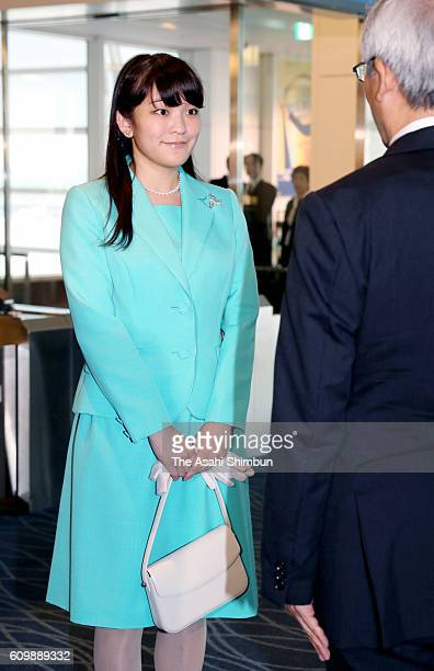 Princess Mako of Akishino is seen on arrival at Haneda International Airport from Paraguay on September 16 2016 in Tokyo Japan