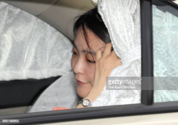 Princess Mako of Akishino is seen on arrival at the Imperial Palace to meet Emepror And Empress on June 9 2017 in Tokyo Japan