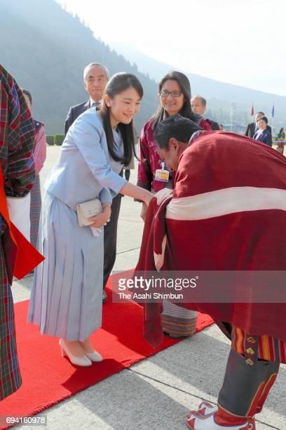 Princess Mako of Akishino is seen on departure at Paro International Airport on June 7 2017 in Paro Bhutan