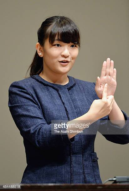 Princess Mako of Akishino speaks with sign language during the 31st Sign Language Speech Contest for Senior High School Students on August 30 2014 in...