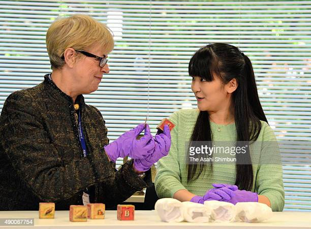 Princess Mako of Akishino talks with Dr Sheila Watson of the School of Museum Studies at University of Leicester on September 18 2015 in Leicester...