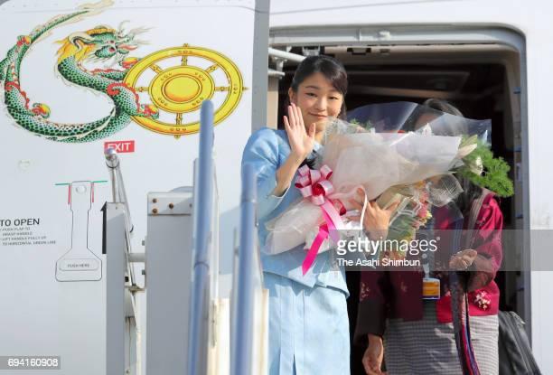 Princess Mako of Akishino waves on departure at Paro International Airport on June 7 2017 in Paro Bhutan