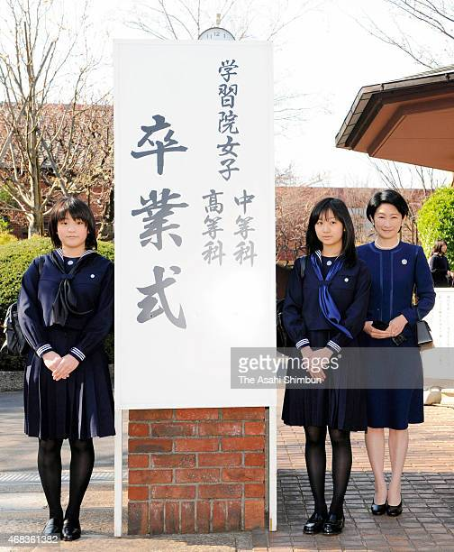 Princess Mako Princess Kako and Princess Kiko of Akishino enter Gakushuin school campus on March 22 2010 in Tokyo Japan Princess Mako and Princess...