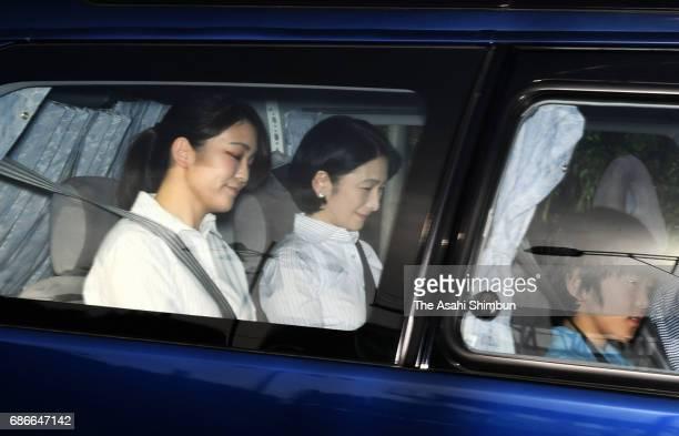 Princess Mako Princess Kiko of Akishino and Prince Hisahito are seen on arrival at the Imperial Palace on May 21 2017 in Tokyo Japan