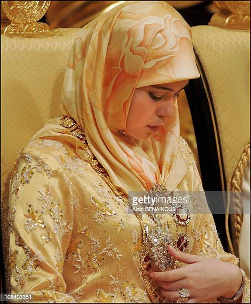 Princess Sarah during a ceremony at the Istana Palace in Bandar Seri Begawan Brunei Darussalam on July 15 2005