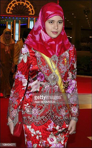 Princess Sarah wife of Crown prince AlMuhtadee Billah Bolkiah who appears officially for the first time arriving at a dinner at the Istana Palace in...