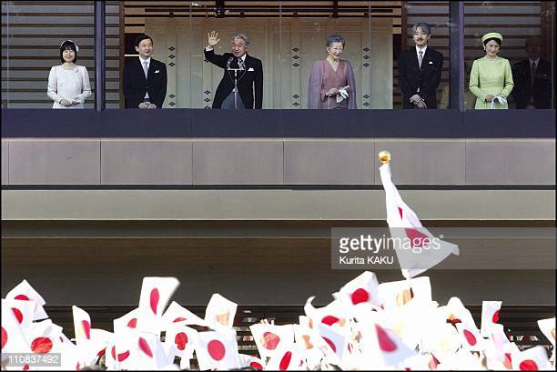 Princess Sayako Crown Prince Naruhito Emperor Akihito Empress Michiko Prince Akishino And Princess Kiko Greet The Public At The Imperial Palace In...