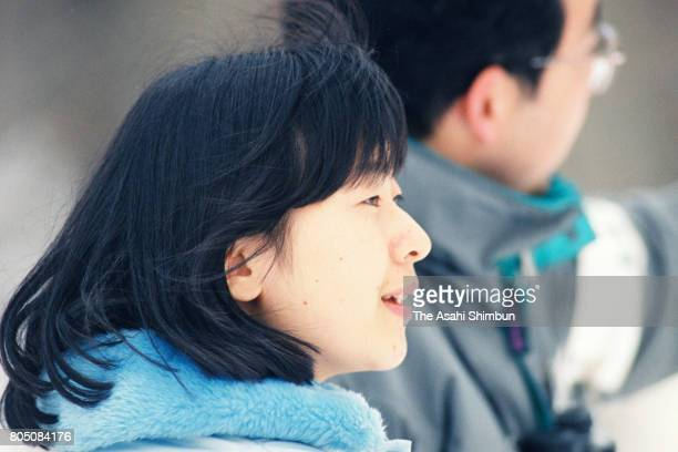 Princess Sayako enjoys bird watching at Nopporo Forest Park on February 24 1994 in Sapporo Hokkaido Japan