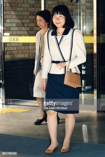 Princess Sayako leaves after attending the 3rd National Volunteer Festival on October 15 1994 in Morioka Iwate Japan