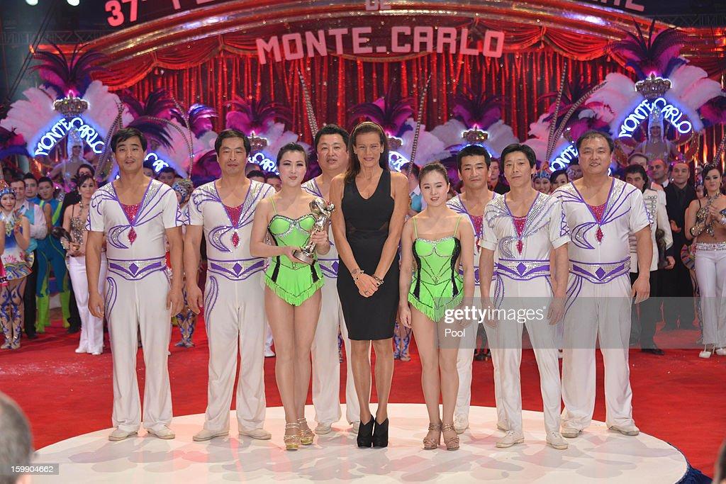 Princess Stephanie of Monaco (C) attends the Monte-Carlo 37th International Circus Festival Closing Ceremony on January 22, 2013 in Monte-Carlo, Monaco.